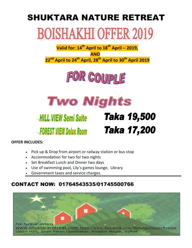 2019 apr Boishakhi offer